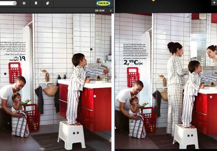arabie saoudite ikea efface les femmes de son catalogue histoire et civilisation. Black Bedroom Furniture Sets. Home Design Ideas
