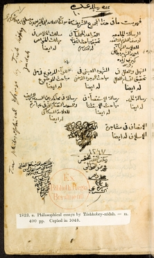 manuscrit image