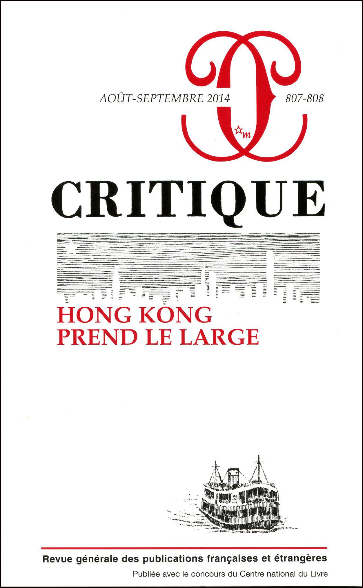 critique hong kong